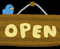 th_kanban_open
